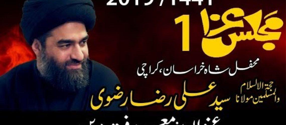 Maulana Ali Raza Rizvi 2019