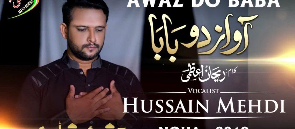 Hussain Mehdi 2019 Nohay