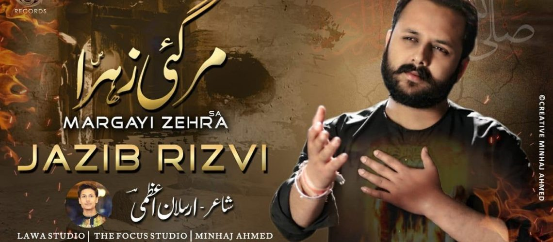 Jazib Rizvi Shahadat e Bibi Syeda S.A 2020