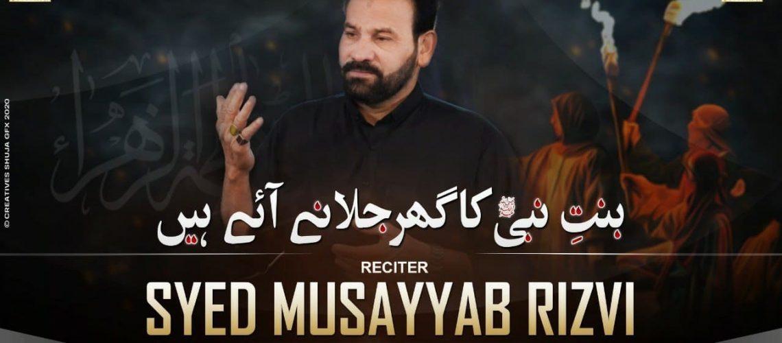 Kalma Go Binte Nabi Kaa Ghar Jalanay Aaiy | Musayyab Ali Rizvi 2020