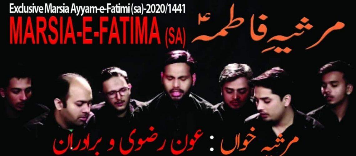 Marsia-e-Fatima (sa) Own Rizvi