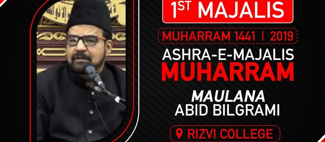 Maulana Abid Bilgarmi 2019 1441