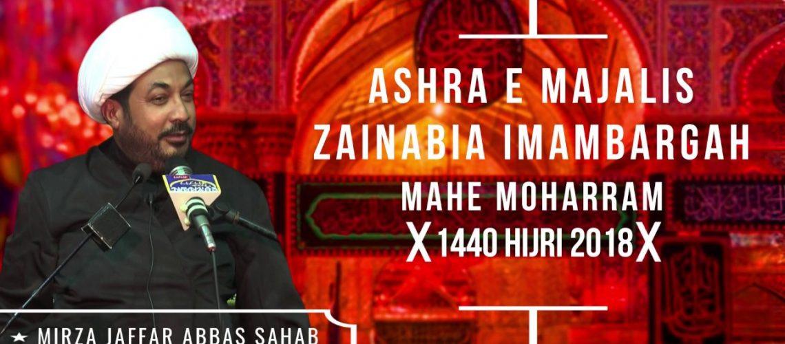 Maulana Jaffar Abbas Majlises 2018 1440
