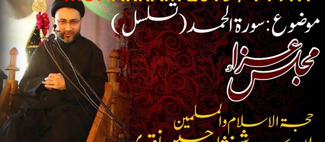 Maulana Shehanshah Hussain Naqvi