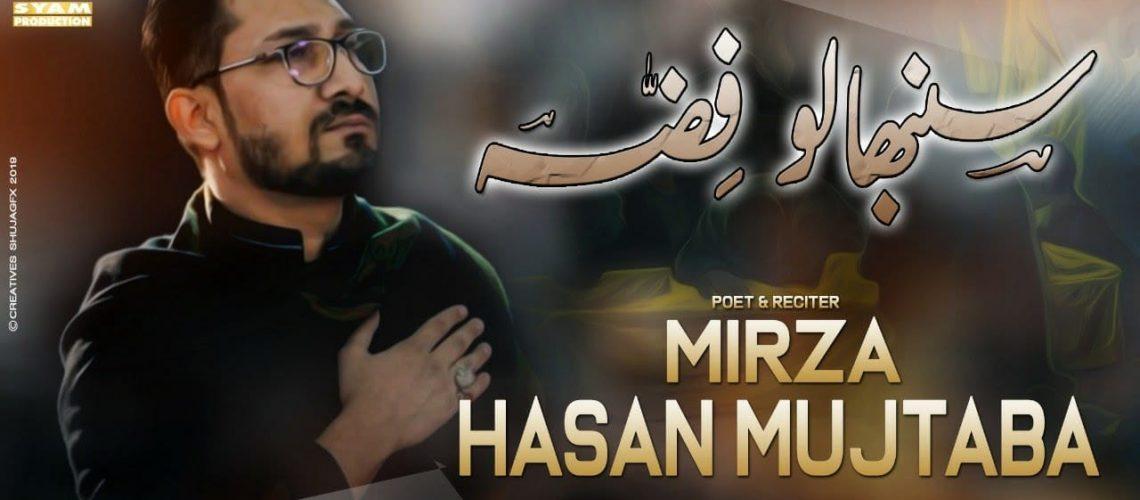 Sambhloo Fizaa Mirza Hassan Mujtaba 2020