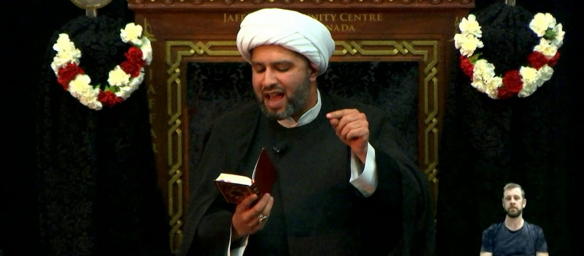 Sheikh Mohamed Abbas Panju English Majlis 2019 1441