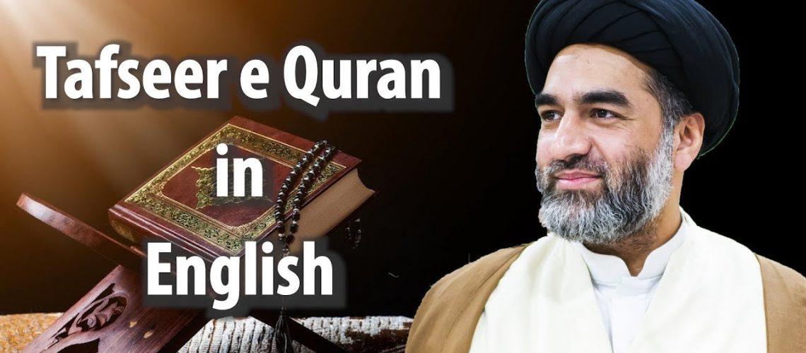 Tafseer e Quran English Ramadan 2020 Maulana Syed Ali Raza Rizvi